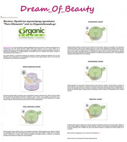 Dream of Beauty Blogger #PureElements