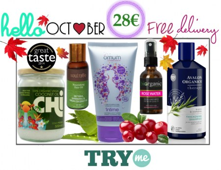 SOLD OUT!  Organic Beauty Box -  Hello October Try Me Kit