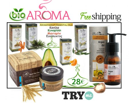 Organic Beauty Box! Bio Aroma Try Me Kit