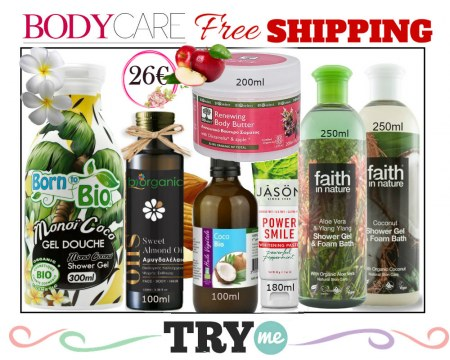 SOLD OUT!Body Care Beauty Box