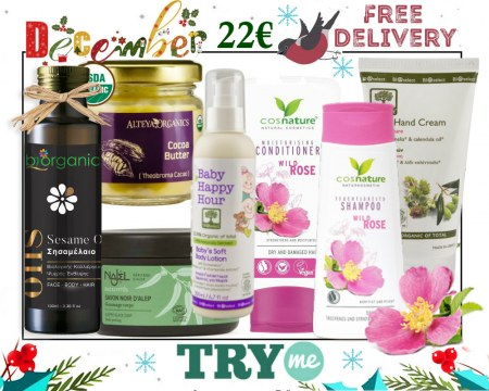 SOLD OUT!  Organic Beauty Box December  Try Me Kit