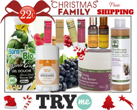 SOLD OUT! Organic Beauty Box -  Christmas Family Try Me Kit