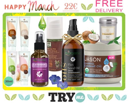 SOLD OUT! Organic Beauty Box! Happy March Try Me Kit