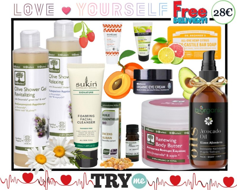 SOLD OUT!  Organic Beauty Box