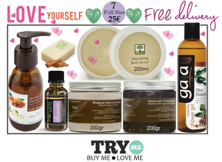 Sold Out Organic Beauty Box -  Love Yourself Try Me Kit