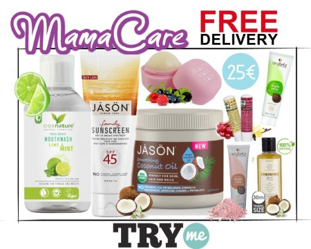SOLD OUT! Organic Beauty Box! Mama Care Try Me Kit