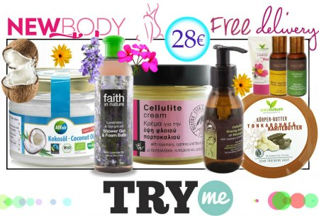 SOLD OUT!Organic Beauty Box - New Body Try Me Kit