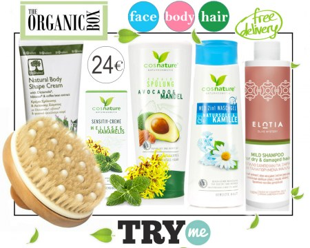 SOLD OUT! The Organic Beauty Box