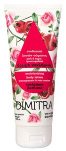 Dimitra Balsam - Body lotion with pomegranate & rosa canina