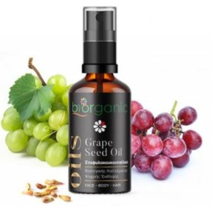 Biorganic  - Organic  Grape Seed Oil